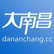 南昌资讯网