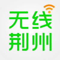 荆州电视台