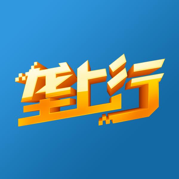 荆州农业电视台